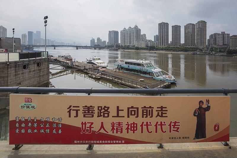 台江码头之二